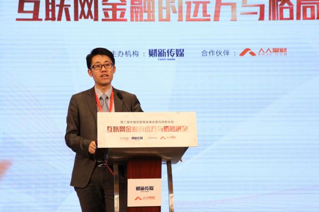 2017朗迪中国峰会